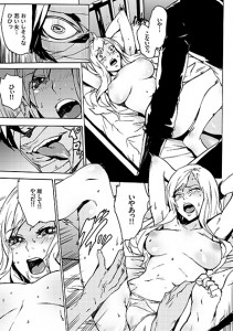 淫魔の館_01