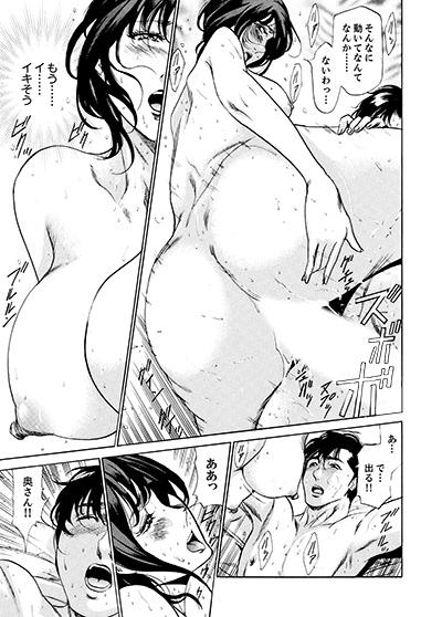 玄関先からはじまる不倫~配達員のセックスは手加減なし!